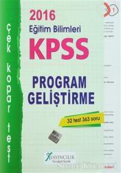2016 KPSS Eğitim Bilimleri Program Geliştirme Çek Kopar Test