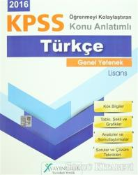 2016 KPSS Genel Yetenek Lisans Türkçe Konu Anlatımlı