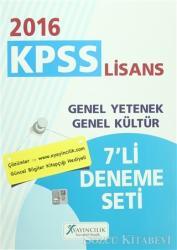 2016 KPSS Lisans Genel Yetenek - Genel Kültür 7'li Deneme Seti