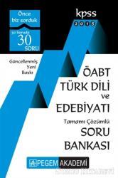 2018 KPSS ÖABT Türk Dili ve Edebiyatı Tamamı Çözümlü Soru Bankası