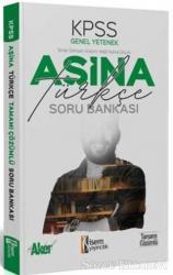 2020 KPSS Aşina Türkçe Tamamı Çözümlü Soru Bankası