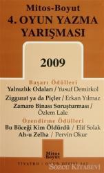 4. Oyun Yazma Yarışması 2009