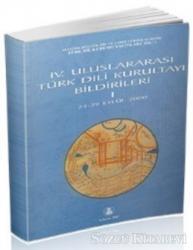 4. Uluslararası Türk Dili Kurultayı Bildirileri (2 Cilt Takım)