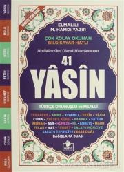 41 Yasin Çanta Boy Kod: Yasin008