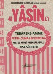 41 Yasin