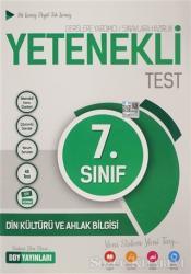 7. Sınıf Din Kültürü ve Ahlak Bilgisi Yetenekli Test