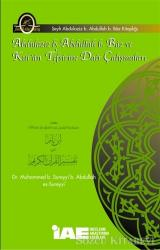 Abdulaziz b. Abdullah b. Baz ve Kur'an Tefsirine Dair Çalışmaları