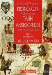 Açıklamalı Yorumlu Kronolojik Tarih Ansiklopedisi (4 Cilt Takım)