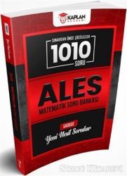 ALES Sınavdan Önce Çözülecek Yeni Nesil 1010 Soru Matematik Soru Bankası