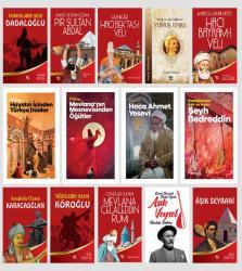 Anadolu Bilgeleri Seti - 14 Kitap