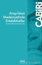 Arap-İslam Medeniyetinde Entelektüeller