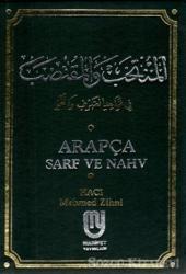 Arapça Sarf ve Nahv