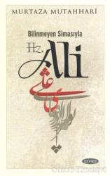 Bilinmeyen Simasıyla Hz. Ali