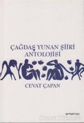 Çağdaş Yunan Şiiri Antolojisi