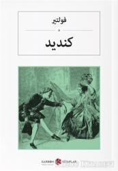 Candide (Arapça)