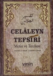 Celaleyn Tefsiri Metin ve Tercüme 2.Cilt