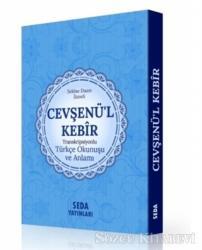 Cevşenü'l Kebir Transkripsiyonlu Türkçe Okunuşu ve Anlamı (Cep Boy,Kod.169)