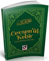 Cevşen'ül Kebir (Celcelutiyye İlaveli)