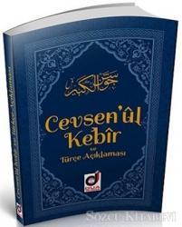 Cevşen'ül Kebir ve Türkçe Açıklaması