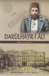 Darülhayr-i Ali