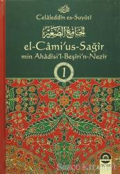 El-Cami'us-Sağir Min Ahadisi'l-Beşiri'n-Nezir (7 Cilt Takım)