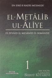 El-Metalib Ul-Aliye 1.Cilt