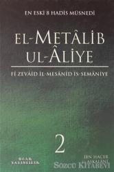 El-Metalib Ul-Aliye 2.Cilt