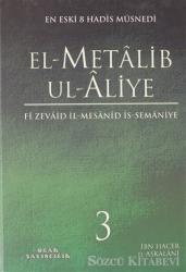 El-Metalib Ul-Aliye 3.Cilt