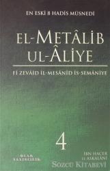 El-Metalib Ul-Aliye 4.Cilt
