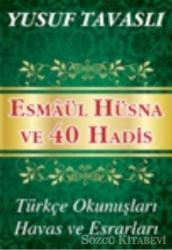 Esmaül Hüsna ve 40 Hadis (Kod: C37)