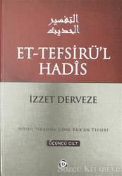 Et-Tefsirü'l Hadis 3.Cilt