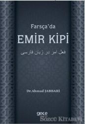 Farsça'da Emir Kipi