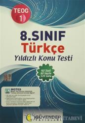 Güvender TEOG 1 8. Sınıf Türkçe Yıldızlı Konu Testi