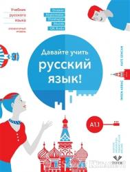 Haydi Rusça Öğrenelim!