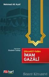 Hüccetü'l-İslam