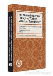 Hz. Ali'nin Sözlerinin Farsça ve Türkçe Manzum Tercümeleri