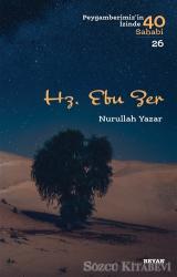 Hz. Ebu Zer