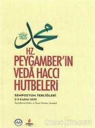 Hz. Peygamber'in Veda Haccı Hutbeleri