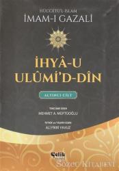 İhya-u Ulumi'd-Din - 6.Cilt (Küçük Boy)