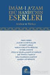 İmam-ı A'zam Ebu Hanife'nin Eserleri