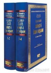 İslam Tarihi Sireti İbn Hişam (2 Cilt)