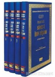 İslam Tarihi Sireti İbn Hişam (4 Cilt, Şamua)