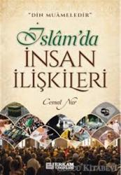 İslam'da İnsan İlişkileri