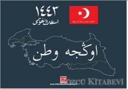 İstiklal Takvimi 1443