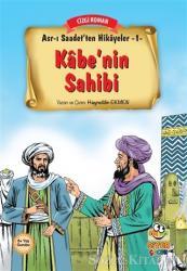 Kabe'nin Sahibi