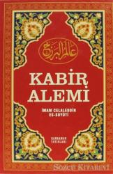 Kabir Alemi (Büyük Boy, Şamua)