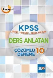 KPSS Genel Yetenek Genel Kültür Ders Anlatan Çözümlü 10 Deneme 2015