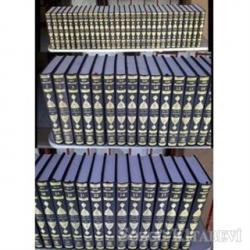 Kur'an Ansiklopedisi (30 Cilt Takım)