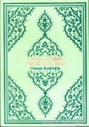 Kur'an-ı Kerim'in Türkçe Açıklaması