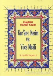 Kur'an-ı Kerim ve Yüce Meali - (Orta Boy) - Hafız Osman Hattı